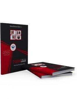Buku Syarah Al-Akhshar
