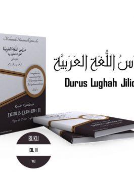 Buku Syarah Durus Lughah II